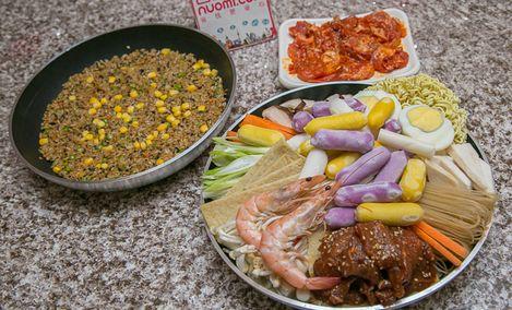 如锅韩式料理(新天地店)