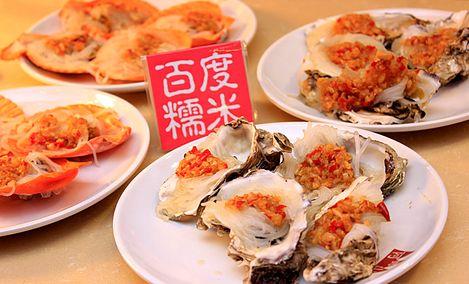 阿郎山烤肉涮锅美食超市(新都懿润百货店)
