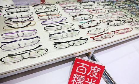 维视力青少年近视康复中心(团结湖店)