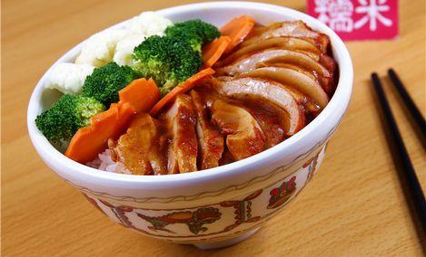 【房山】潘师傅红烧肉