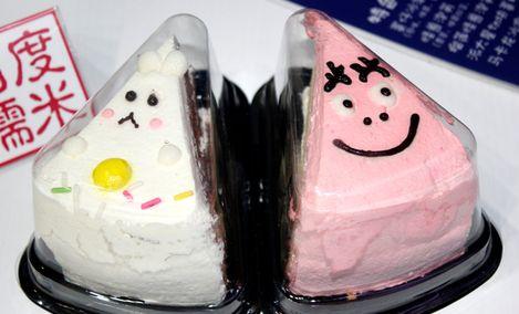 MIAMIA创意甜品