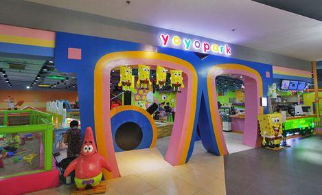 yoyopark儿童游乐园(北陵大街店)
