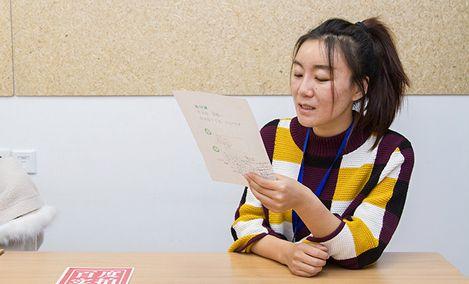 日语同声传译商务翻译课程