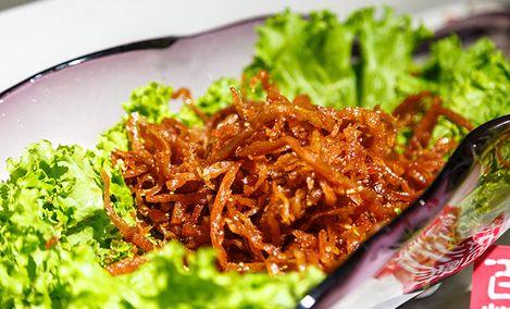【大钟寺】鼎极轩海鲜烤肉自助