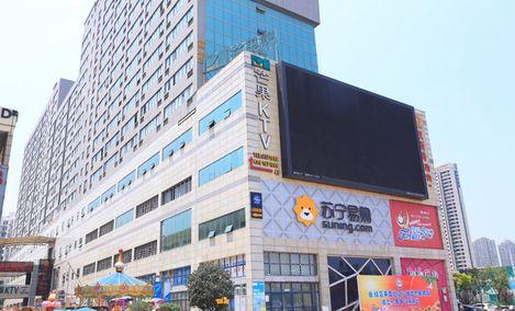 芒果KTV(港澳广场店)