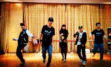 星蕾舞蹈艺术中心