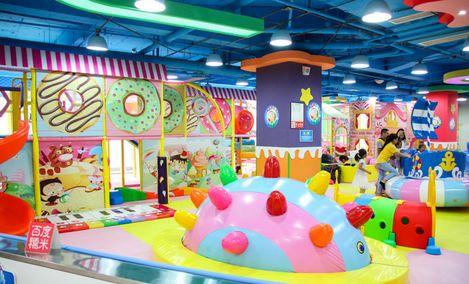 豆玩儿童商城