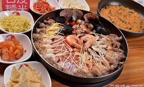 玛喜达韩国年糕料理(王府井店)