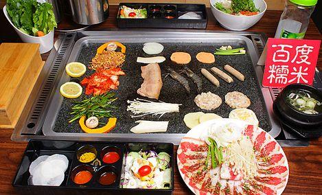 火筒三韩国烤肉(万达金街店)