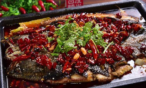 老味道巫山烤鱼(下元店)