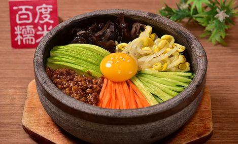 韩国啤酒炸鸡(南内环店)