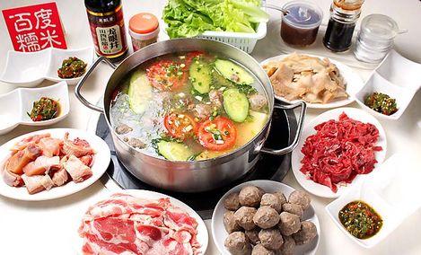 黑山牛肉火锅