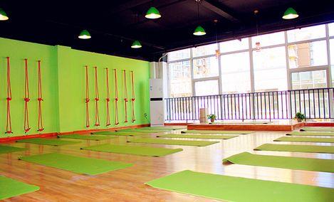 美若瑜伽舞蹈工作室