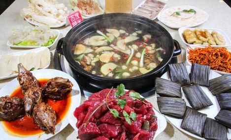 清汤王草原菌汤鲜黄牛肉