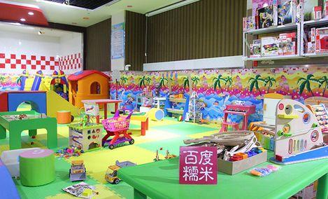 智慧树淘气堡玩具体验馆
