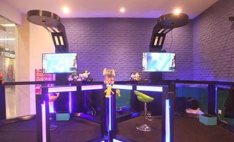 VR游艺玩美视界