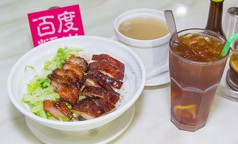 港信港式茶餐厅(虎门店)