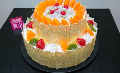 戈斯拉尔蛋糕烘培坊