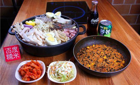 玛喜达韩国年糕料理(搜秀店) - 大图