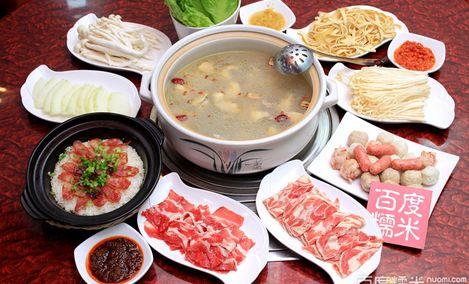 淼鑫猪肚鸡(华侨城店)