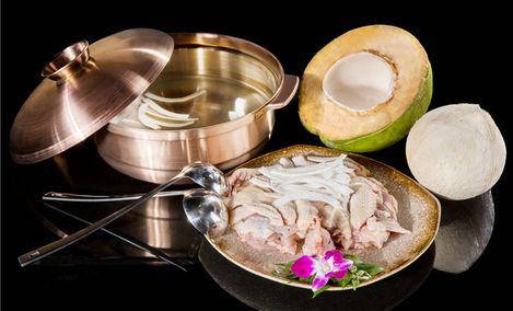 枫椰四季椰子鸡·主题餐厅(宝业路店)