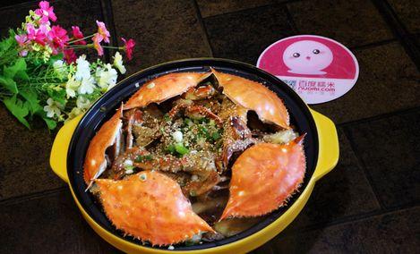 馋胖肉蟹煲游客中心店