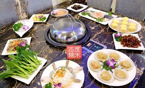 玉锅宴海鲜养生餐厅