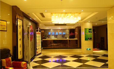 香港鑫阿杜(福清店)