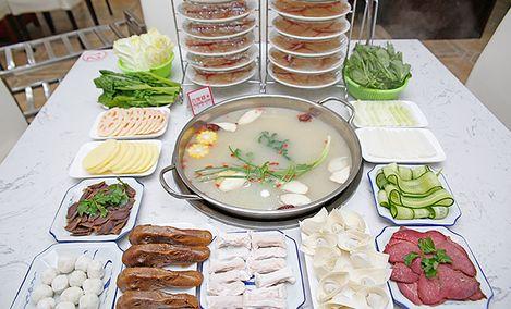 鑫御隆斑鱼庄