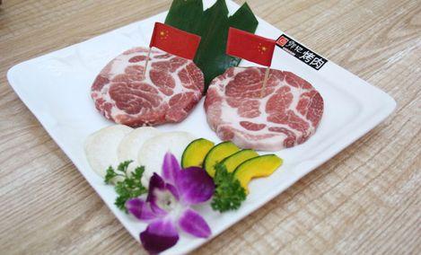 郭记烤肉(欧亚卖场店)