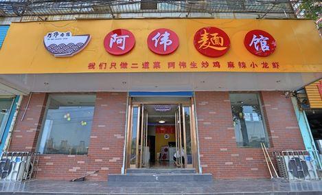 汉庭酒店(北京西单商场店)