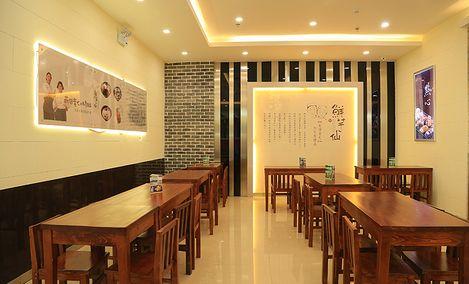 鲜芋仙 - 大图