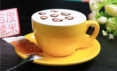 尚shine咖啡酒吧