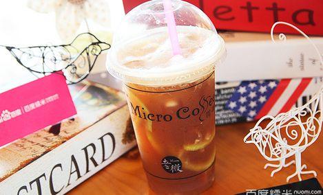 微咖啡(南城金域华府店)