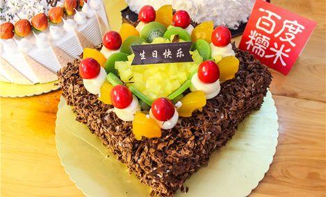金源饼屋(南小区店)