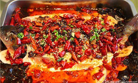 巫山烤鱼香满园川菜馆