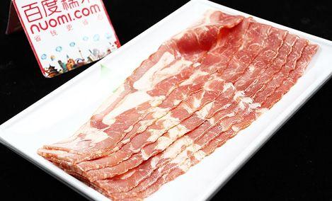 韩元素韩国碳烧烤肉