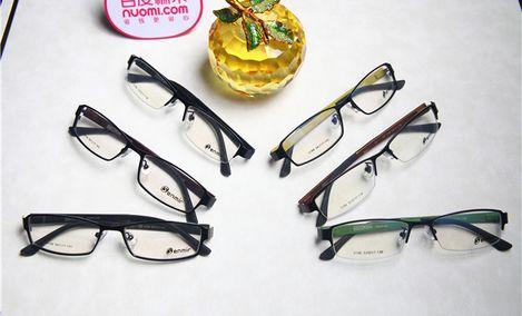 明视眼镜(胜利路店)