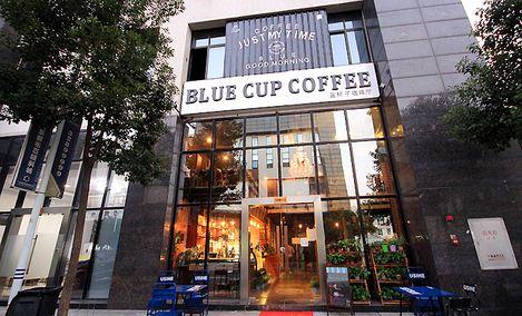 蓝杯子咖啡厅