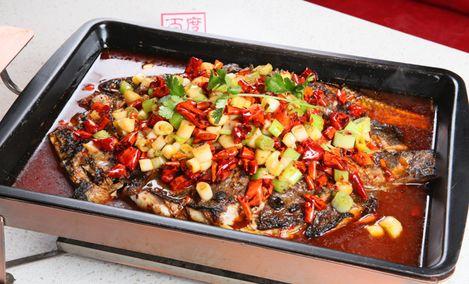 蜀都佳宴神话烤鱼