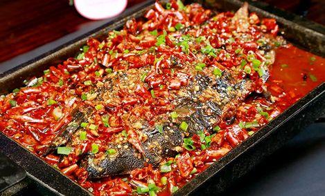 鱼老板桂鱼烤全鱼餐厅