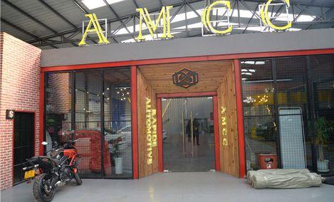 瑞必得AMCC汽车俱乐部