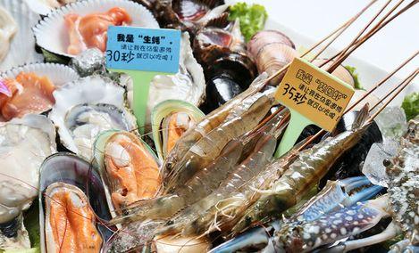 泰极泰式海鲜火锅
