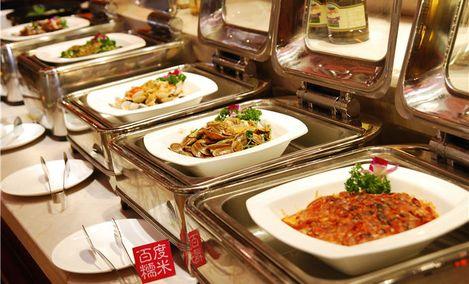 世纪豪庭酒店爱琴海西餐厅(沙田店)