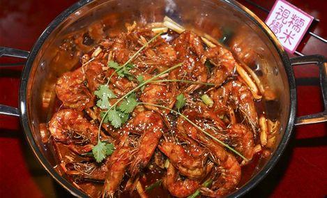 虾吃虾涮(南门口旗舰店)