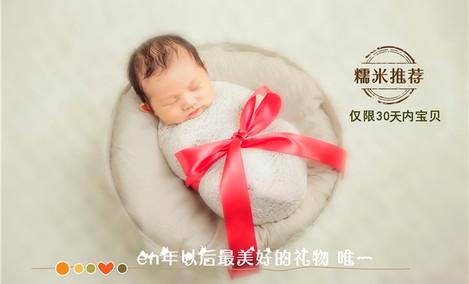 当佳宝贝儿童摄影连锁机构(平谷店)