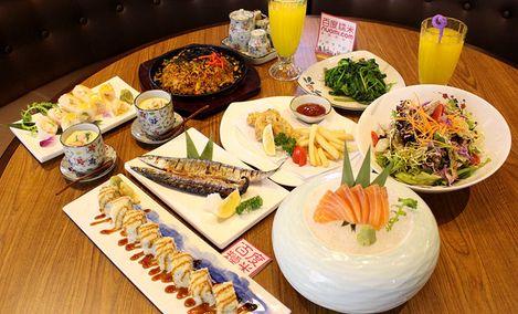 迷尔寿司回转料理 - 大图