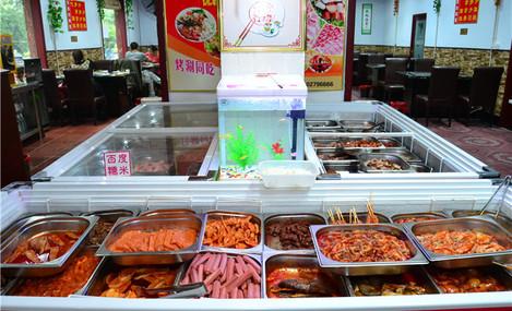 烤绱引烤肉火锅自助(中华大街店)