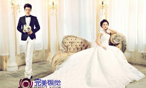 完.美视觉婚纱摄影