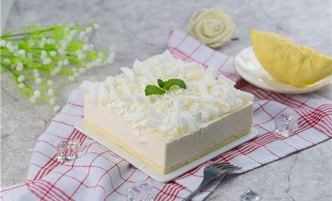 【北太平庄】榴莲哥榴莲蛋糕